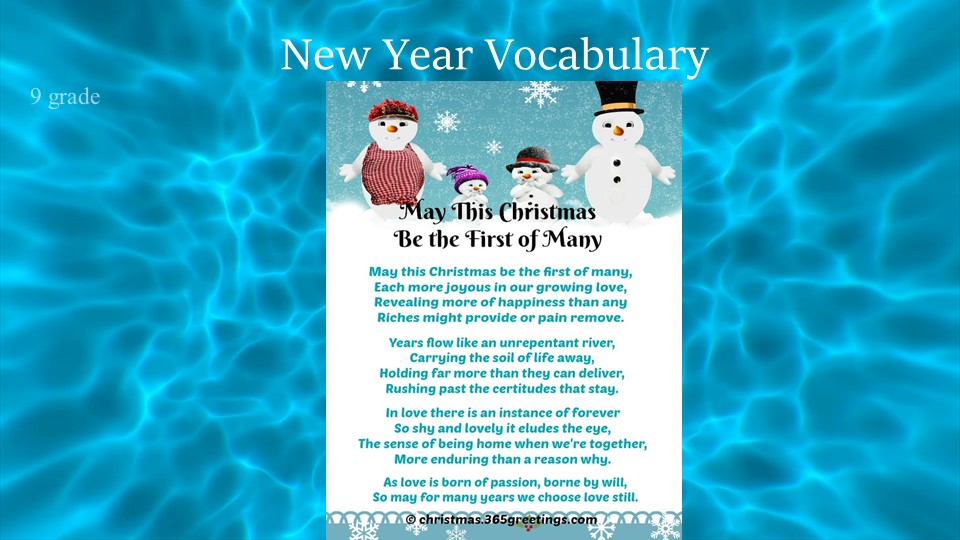 New Year Vocabulary9 grade Это BY