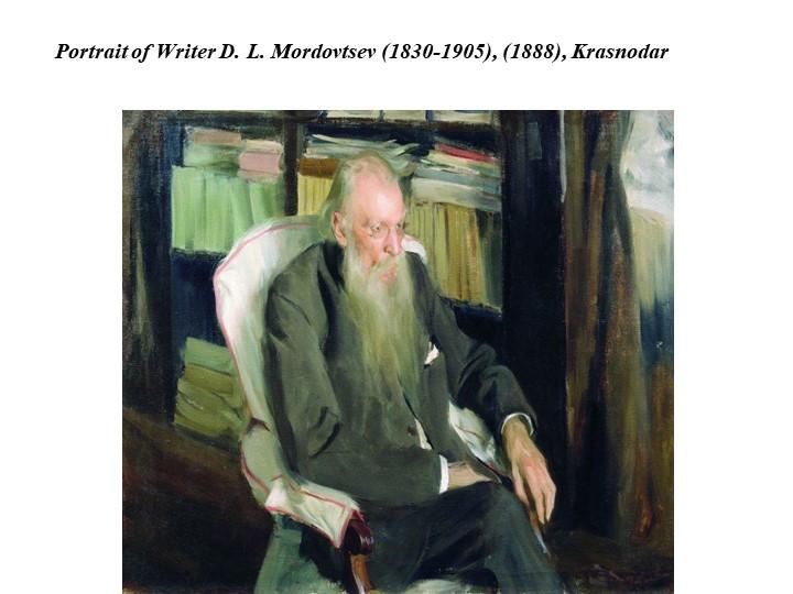 Portrait of Writer D. L. Mordovtsev (1830-1905), (1888), Krasnodar