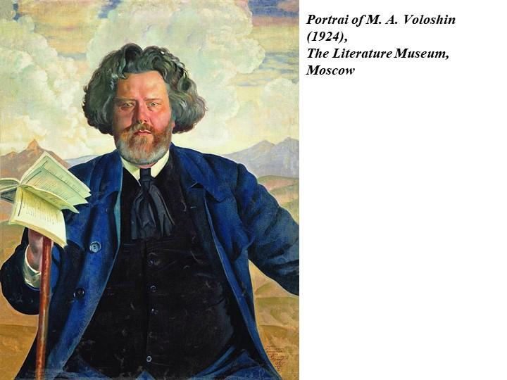 Portrai of M. A. Voloshin (1924), The Literature Museum, Moscow