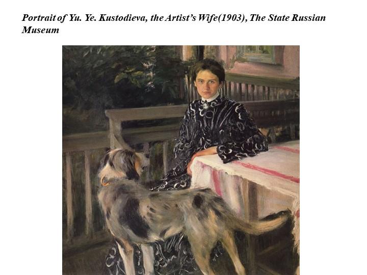 Portrait of Yu. Ye. Kustodieva, the Artist's Wife(1903), The State Russian Mu...