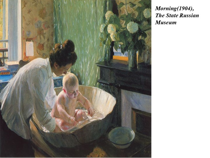 Morning(1904), The State Russian Museum