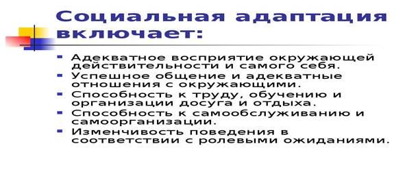 https://myslide.ru/documents_2/619653b657fa5b9b45f93a2d165a8236/img4.jpg