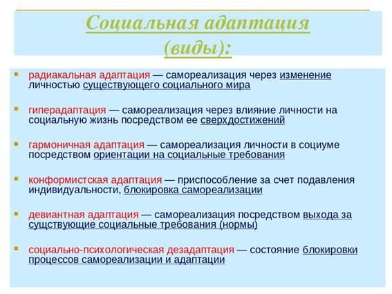 https://ds04.infourok.ru/uploads/ex/033d/000d49ac-c26148f3/img4.jpg
