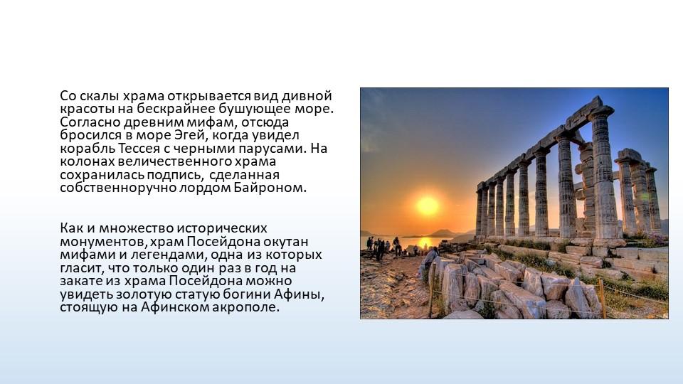 Со скалы храма открывается вид дивной красоты на бескрайнее бушующее море. Со...