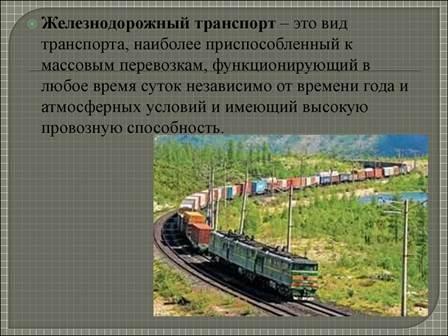 http://cf.ppt-online.org/files/slide/7/7qLoVEpidBbwXgtKaZAe53nk8OQFjsm09Uyr2h/slide-1.jpg