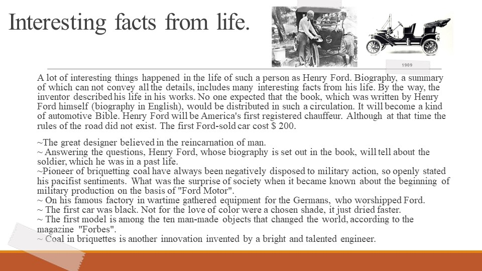Interesting facts from life.A lot of interesting things happened in the life...