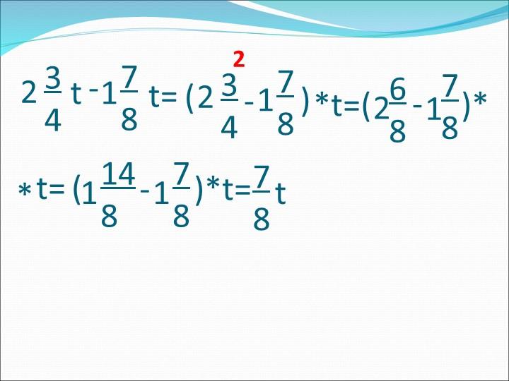 234tt=-178(234-178)*t=2(268-178)**t=1(148-178)*t=78t
