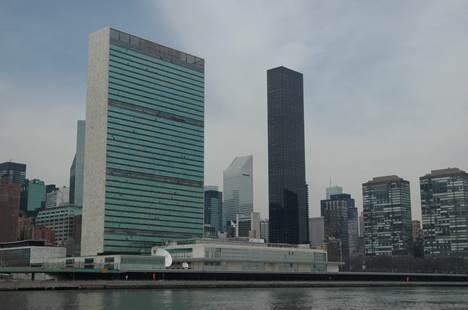 Картинки по запросу штаб квартира оон нью йорк