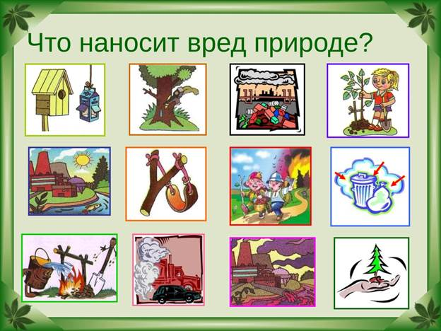 https://myslide.ru/documents_7/62f7b82c4f58e498a795994f1e4b5956/img6.jpg