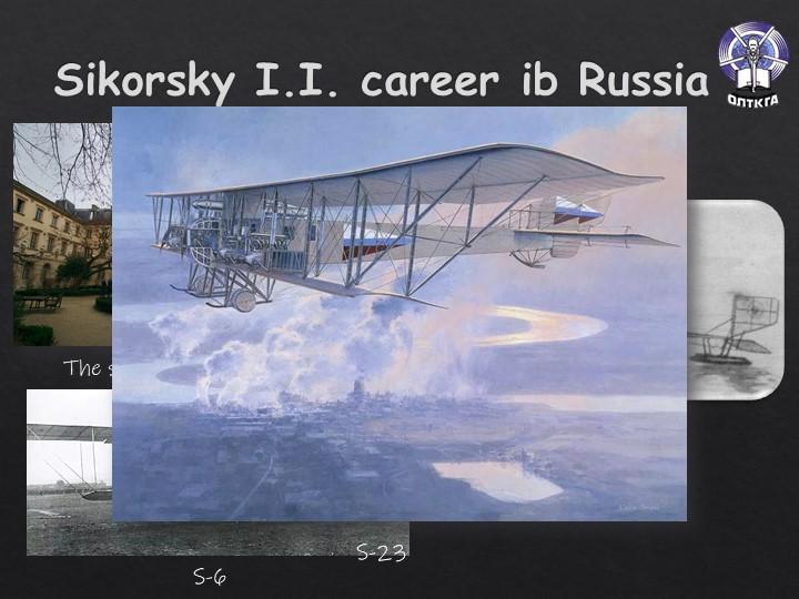 Sikorsky I.I. career ib RussiaS-5S-6The school ESTACA S-23
